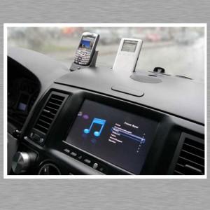 Mac mini Car PC - Palm, iPod oder iPhone Integration